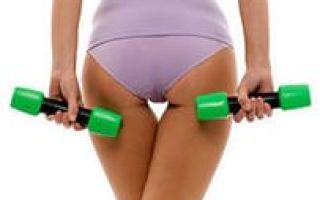 9 упражнений для борьбы с целлюлитом на ягодицах