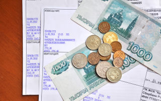 Сколько нужно хранить квитанции по ЖКХ?