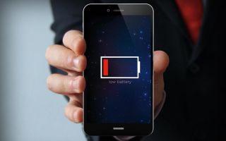 Как правильно заряжать телефон, чтобы не «убить» его батарею