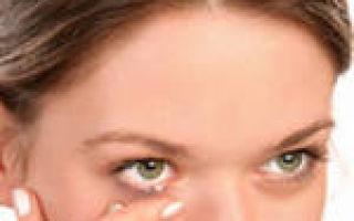 Уход за веками и кожей вокруг глаз
