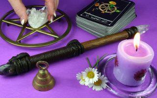 Симоронские ритуалы — очень действенные и отлично работающие
