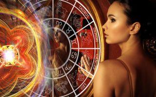 Пять самых красивых знаков Зодиака