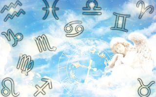 Чьи гороскопы почти всегда сбываются
