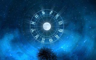 Самый сильный духом знак зодиака