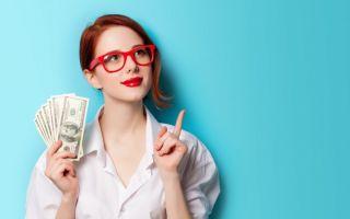 Как перестать делать себя беднее — 5 полезных привычек обращения с деньгами