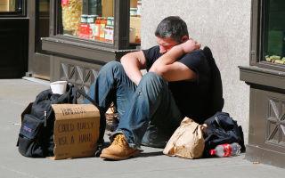 Как живут нищие люди в США