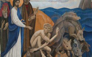 Молитвы для защиты от нечистой силы и злых духов