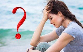 Как перестать бояться ошибок и научиться исследовать жизнь