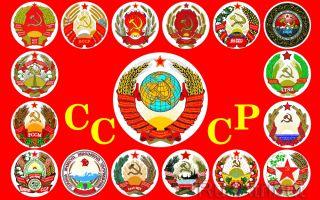 10 привычек из СССР, от которых мы так и не избавились