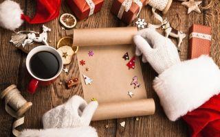 Как загадать желание на Новый год, чтобы оно сбылось