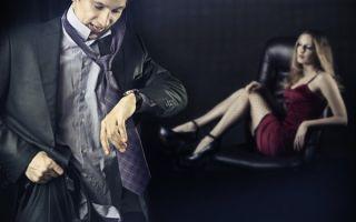 Быть любовницей женатого мужчины — психология