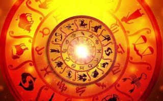 3 знака зодиака, чьи слова не расходятся с делом