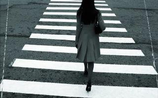 Как прервать черную полосу в жизни