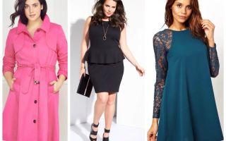 Повседневная одежда для женщин с фигурой