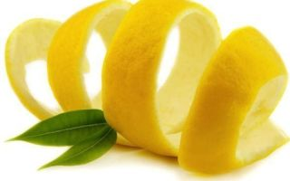 Лимонные корки: используйте, а не выбрасывайте