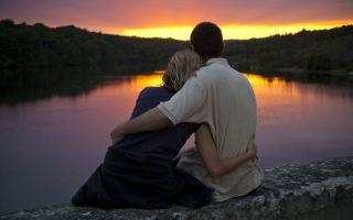 Энергетическая и эмоциональная связь между мужчиной и женщиной