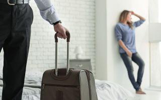 Муж ушел к любовнице: через какое время его потянет домой