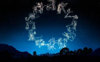 12 интересных фактов о каждом знаке Зодиака