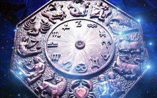 Топ-3 самых упертых знака зодиака