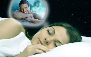 К чему снится парень, который очень нравится