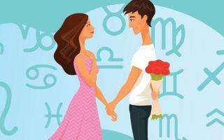 4 Знака Зодиака, которые НЕ представляют, что когда-либо вступят в брак