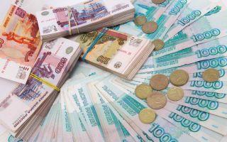 10 правдивых цыганских примет на деньги