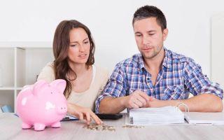 Жена или муж — кто должен управлять семейным бюджетом?