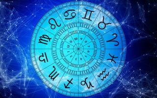 Самый слабый знак зодиака по мнению астрологов