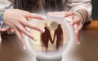 Приворот женатого мужчины: игра стоит свеч?