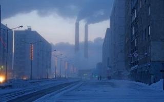 Какие города России исчезнуть через 30 лет