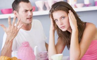 Как проучить мужа за неуважение к жене: советы психологов