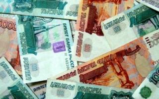 Чтобы денежки водились: приметы и обряды