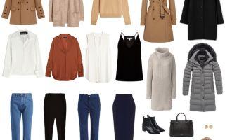Что должно быть в гардеробе каждой девушки — базовый набор вещей