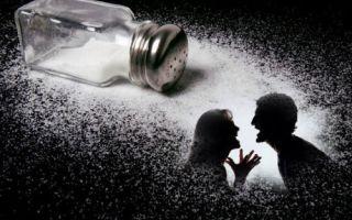 Хорошие и плохие приметы о соли и сахаре